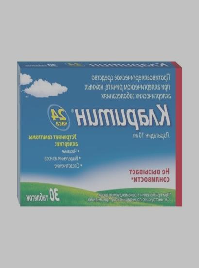 Dapox 30 mg